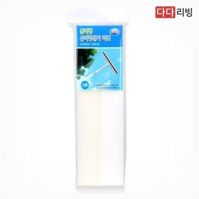 다다리빙 유리창 청소기용 리필패드 2p_(2511548)