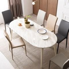 우유니 U89 대리석 라운드 6인 식탁세트(의자)