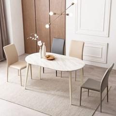 우유니 U89 대리석 라운드 4인 식탁세트(의자)