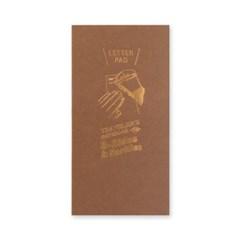 B-Sides & Rarities - Letter Pad 오리지널