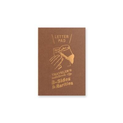 B-Sides & Rarities - Letter Pad 패스포트