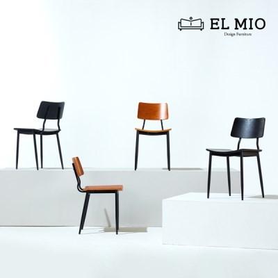 [엘미오]홈인테리어 철제다리 칼라 카페 의자 포트