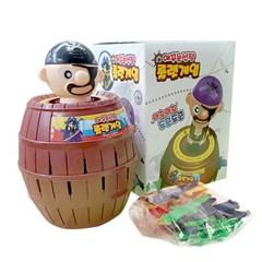 두근두근 해적룰렛 통아저씨 보드게임 어린이날 선물