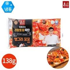 이경규의 리얼토핑 폭탄 앵그리꼬꼬 피자 138g x 4개
