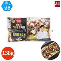 이경규의 리얼토핑 폭탄 트러플 불고기 피자 138g 4개