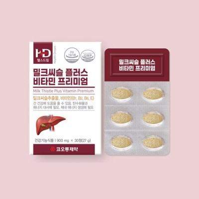 코오롱제약 밀크시슬플러스 비타민 프리미엄 (30정/1개월분)