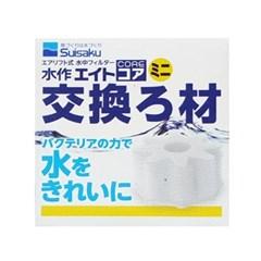 [SUISAKU] 수이사쿠 코어단지 리필 (미니-1P)_(1276404)