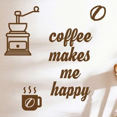 커피는 날 행복하게해 카페 주방 레터링 스티커