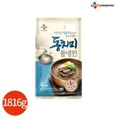 CJ 제주산 겨울무 동치미 물냉면 1816g (4인분)