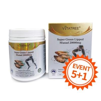 비타트리 초록입 홍합 슈퍼 20000mg 180캡슐 6통 (5+1 행사)