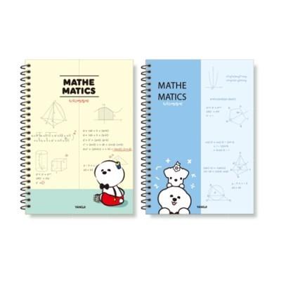 기다려빵아 만화지수학연습장