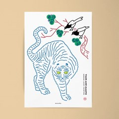 호작도3 M 유니크 인테리어 디자인 포스터 민화 호랑이