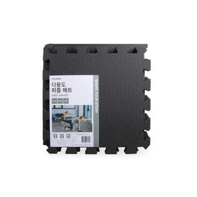업앤쉐이프 다용도퍼즐매트S 30cm(블랙)