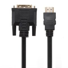 HDMI - DVI 케이블 3M (v1.4) (9885602)