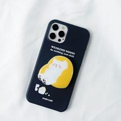 칩톡 하드 케이스 디자인 제작 갤럭시 S21 노트 아이폰12 주말의누니
