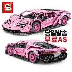 SY 레고호환블럭 테크닉 자동차 람보르기니 핑크 초등학생 어린이 조
