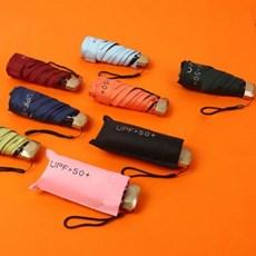1+1 초경량 우산 미니 5단 양산 자외선차단 양우산
