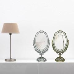고급 골드 실버 레이스 테두리 회전 양면 거울