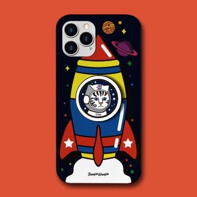 슬림하드 케이스 스마트톡 세트 - 키티로켓(Kitty Rocket)