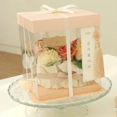 플라워 반전 용돈케이크 키트 (선물 패키지 포함)