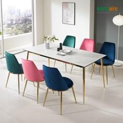클라디오 천연세라믹 6인식탁SET(의자) KGN-908