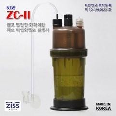 [ZISS] 지스 신형 이산화탄소 발생기 ZC-II_(1277549)