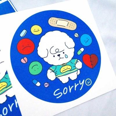 [또자] Sorry 댕댕 빅스티커 (2매)