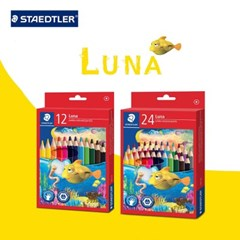 스테들러 루나 점보색연필 12색, 24색세트