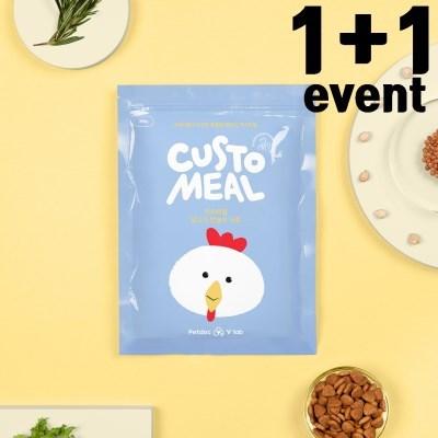 브이랩 커스터밀 반습식 고급사료 맞춤영양사료 닭고기 300g [행사 1