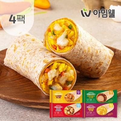 [아임웰] 닭가슴살 통밀브리또 120g 4종 4팩