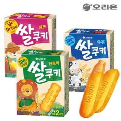 오리온 닥터유 쌀쿠키 단호박/치즈/우유맛 3종/인기과자/당일출고