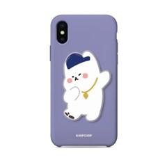 칩톡 하드 케이스 디자인 제작 갤럭시 S21 아이폰 12 댑하니 블루