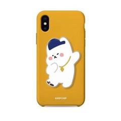 칩톡 하드 케이스 디자인 제작 갤럭시 S21 아이폰 12 댑하니 옐로우