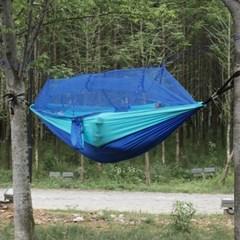 [캠핑존] 모기장 캠핑 해먹 (스카이블루/260x140cm)