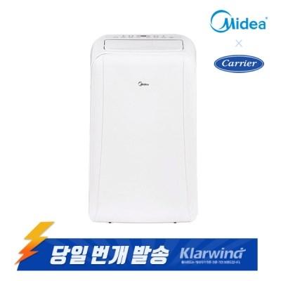 캐리어 미디어 냉난방 이동식에어컨 9평형 KPQ09PA 실외기없는 설치