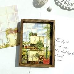 오래된 정원 - 수채화 빈티지 엽서