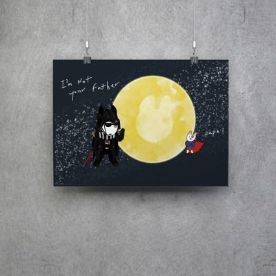 [poster] 삼촌