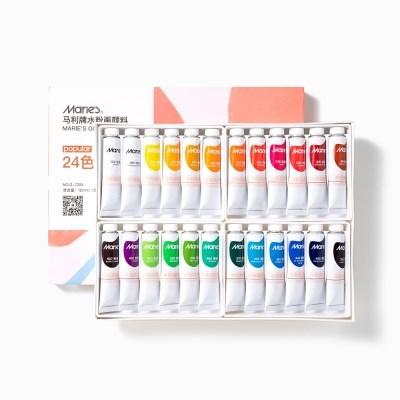 수채화 과슈 물감 12ml 12색 18색 24색 36색