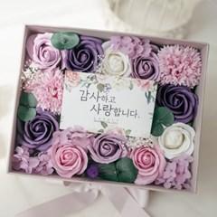 반전 프리저브드수국앤플라워 비누꽃용돈박스+쇼핑백_가든퍼플