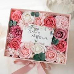 반전 프리저브드수국앤플라워 비누꽃용돈박스+쇼핑백_엔젤핑크