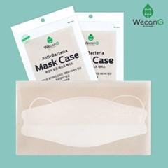 [지대로팜] 위캔지 항균 마스크 보관 케이스