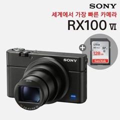 소니 올인원 하이엔드 카메라 DSC-RX100M6 + 128GB 메모리 패키지