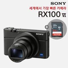 소니 올인원 하이엔드 카메라 DSC-RX100M6 + 64GB 메모리 패키지