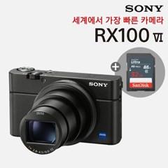 소니 올인원 하이엔드 카메라 DSC-RX100M6 + 32GB 메모리 패키지