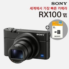 소니 올인원 하이엔드 카메라 DSC-RX100M6 + 16GB 메모리 패키지