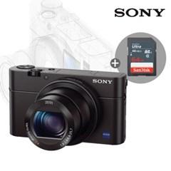 소니 사이버샷 하이엔드 카메라 DSC-RX100M3 + 64GB 메모리 패키지
