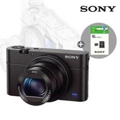 소니 사이버샷 하이엔드 카메라 DSC-RX100M3 + 16GB 패키지