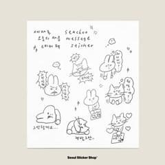 [세아추] 오늘의 마음 스티커팩