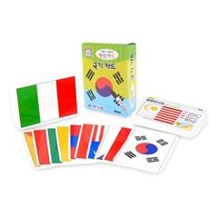 [그린키즈] 그렸다지웠다 마법카드 - 국기카드(100장)