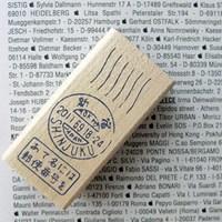 메일아트 스탬프(신주쿠)